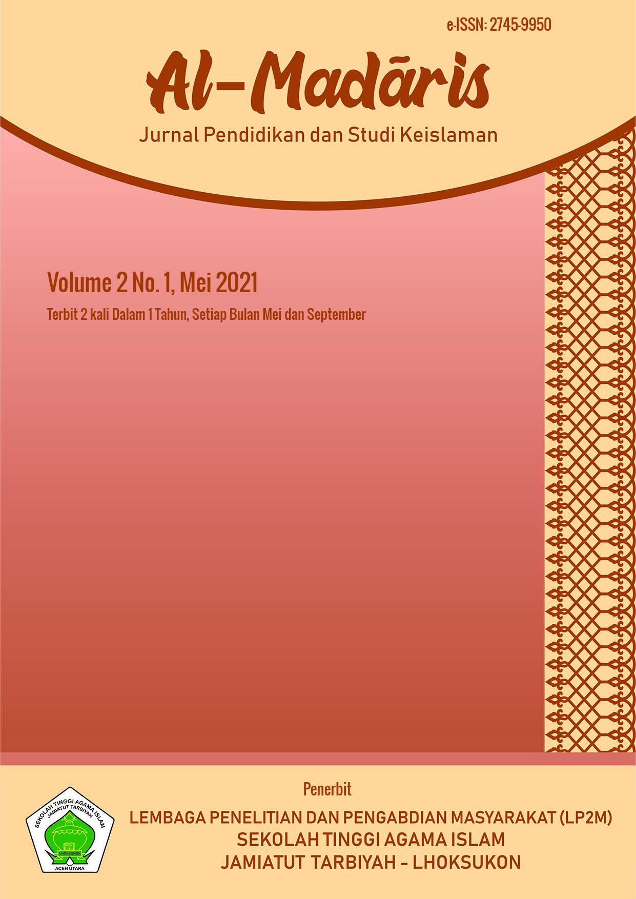 View Vol. 2 No. 1 (2021): Islamic Studies